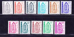 MALI SERVICE N°    1 à 11 ** MNH Neufs Sans Charnière, TB (D1544) - Mali (1959-...)