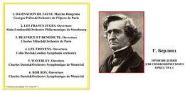 Berlioz Les Oeuvres Pour L'orchestre Symphonique 1 - Klassik