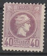 Grece N° 98 A Dentelé 11,5 Violet Brun 40 L - 1886-1901 Small Hermes Heads