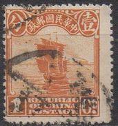 CHINE  N°146__OBL VOIR SCAN - Chine