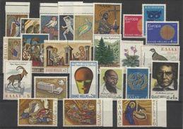 1970 Grecia Greece 10 Serie MNH** Con 25v.: Mi.1023-28, 1040-42, 1045-48, 1049-52, 1054-61 - Grecia