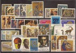 1970 Grecia Greece ANNATA, Except N°1011,1016,1031- YEAR 12 Serie Con 36v. MNH** - Grecia
