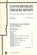 Palestinians And Israelis In The Theatre By Dan Urian (ISBN 9783718657094) - Politics/ Political Science