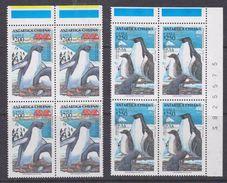 Chile 1993 Antarctica / Penguins 2v Bl Of 4  ** Mnh (37153) - Postzegels