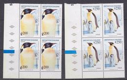 Chile 1992 Antarctica / Penguins 2v Bl Of 4 (corners)  ** Mnh (37153B) - Zonder Classificatie