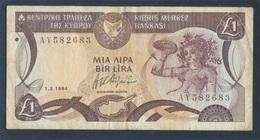 Zypern Pick-Nr: 53c (1994) Gebraucht (III) 1994 1 Pound (8017980 - Zypern