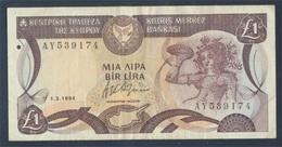 Zypern Pick-Nr: 53c (1994) Gebraucht (III) 1994 1 Pound (8017981 - Zypern