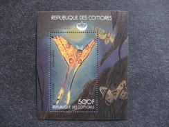 Comores: TB BF N° 18, Neuf XX. - Comores (1975-...)