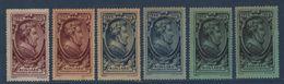 Ronsard - 1924 - Imprimerie Vaugirard - Lot 6 Vignettes Avec Nuances Differentes - Erinnophilie