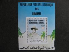 Comores: BF N° 33, GT, Neuf XX. - Comores (1975-...)