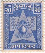 NEPAL 20-PAISA REVENUE TAX STAMP 1962 MINT/MNH - Briefmarken