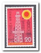 Japan 1975, Postfris MNH, World Oil Congress - Ongebruikt