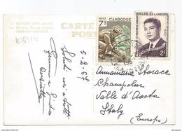 Z3541 Cambodge - Angkor - Le Bayon - Les Apsaras - Nice Stamps Timbres Francobolli / Viaggiata 1967 - Cambogia