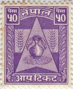 NEPAL 50-PAISA REVENUE TAX STAMP 1962 MINT/MNH - Briefmarken