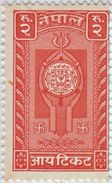 NEPAL 2-RUPEES REVENUE TAX STAMP 1962 MINT/MNH - Briefmarken