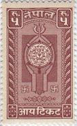 NEPAL 5-RUPEES REVENUE TAX STAMP 1962 MINT/MNH - Briefmarken