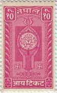 NEPAL 10-RUPEES REVENUE TAX STAMP 1962 MINT/MNH - Briefmarken
