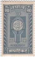 NEPAL 20-RUPEES REVENUE TAX STAMP 1962 MINT/MNH - Briefmarken