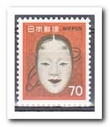 Japan 1971, Postfris MNH, Masks - 1926-89 Keizer Hirohito (Showa-tijdperk)