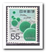Japan 1969, Postfris MNH, Fish - Ongebruikt