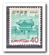 Japan 1968, Postfris MNH, Building - Ongebruikt