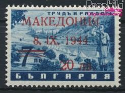 Makedonien (Dt.Bes.2.WK.) 7II Postfrisch 1944 Bulgarienaufdruck (8894089 - Besetzungen 1938-45