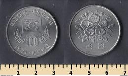South Korea 100 Won 1981 - Korea, South