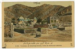 5-58 Tombeau De Khadidjé Kobra Mère De Fathmeh ( Sainte )  SES - Iran