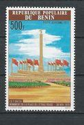 BÉNIN Scott C279 Yvert  PA285 (1) ** Cote 7,50$ 1977 - Bénin – Dahomey (1960-...)