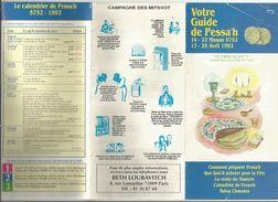 Publicité , Religion, Judaisme , Votre Guide De PESSA'H , 1992, 10 Pages , 2 Scans , Frais Fr 1.55 E - Advertising