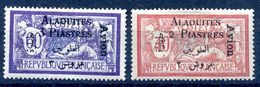 ALAOUITES 1925  YVERT N° PA1-2  NEUF A VEC CHARNIERE - Nuevos