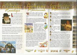 Publicité , Religion, Judaisme , Votre Guide De HANOUCCAH , 1996, 12 Pages , 2 SCANS ,  Frais Fr 1.55 E - Advertising