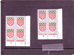 N° 1352 - 0,05F Blason D'AMIENS - 2° Planche E+F - 4° Tirage Du 15.1 Au 15.3.65 - 19.01.1965 - - 1960-1969