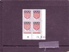 N° 1352 - 0,05F Blason D'AMIENS - 2° Planche E+F - 4° Tirage Du 15.1 Au 15.3.65 - 05.03.1965 - - 1960-1969