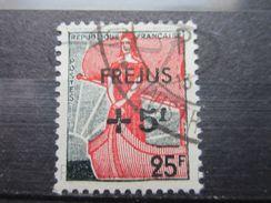 VEND BEAU TIMBRE DE FRANCE N° 1229 , CROIX BRISEE !!! - Errors & Oddities