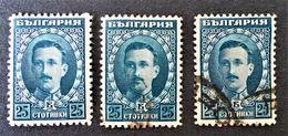 BORIS III 1921 -  - NEUF * + OBLITERES - YT 158 - MI 166 - VARIETES DE TEINTES ET D'OBLITERATIONS - Unused Stamps