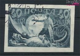 Rußland 155X Gestempelt 1921 Arbeit (9099509 - Used Stamps