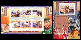 GUINEA 2010 - Sign Of Horse - YT 5170-5 + BF1150; CV = 30 € - Astrologia