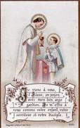 S. LUIGI GONZAGA.- E -  Mm.68 X 108 - PRIMA COMUNIONE: ANNO 1899 - Religion & Esotérisme