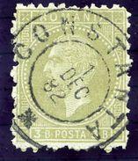 ROMANIA 1879 King Carol I In Circle 3 B, Used.  Michel 49 - 1858-1880 Moldavia & Principality