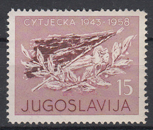 JOEGOSLAVIË - Michel - 1958 - Nr 852 - MNH** - 1945-1992 Repubblica Socialista Federale Di Jugoslavia