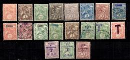 Ethiopie Belle Petite Collection D'anciens Neufs Et Oblitérés 1894/1900. Bonnes Valeurs. B/TB. A Saisir! - Ethiopia