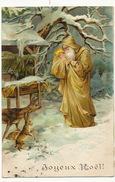 Santa Claus Pere Noel Gaufrée Robe Jaune  Embossed Lapin Rabbit - Santa Claus