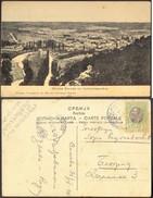 SERBIA - SRBIJA - VALJEVO. - 1911 - Serbia