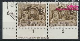 DDR 397X II DZ Mit Druckereizeichen (kompl.Ausg.) Gestempelt 1953 75 Jahre Leipziger Zoo (8927926 - DDR