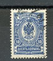 URSS  : DIVERS N° Yvert 67 Obli - 1857-1916 Empire
