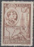Espagne 1930 N° 471 MNH Clôture De L'Exposition De Séville (D5) - 1889-1931 Royaume: Alphonse XIII