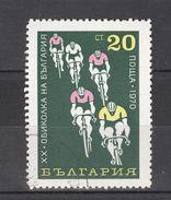 1970 Mi 1820 Gest. Wielrennen Cycliste Tour De Bulgarie - Bulgarien