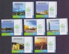 UAE United Arab Emirates 2017 MNH - International Yar Of Sustainable Tourism For Development, Burj Khalifa, Complete Set - United Arab Emirates (General)
