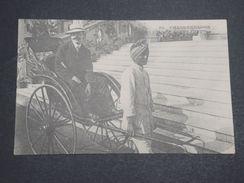INDE - Chamdernagor , Le Pousse Pousse - L 10152 - Inde